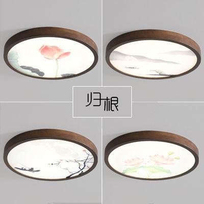 新中式吸顶灯卧室灯led圆形禅意简约现代中式阳台书房间客厅灯具