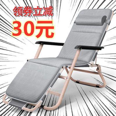 躺椅折叠床椅单人午睡床椅办公室午休床椅睡椅陪护床简易床行军