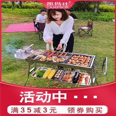 地摊家用烧烤架木炭不锈钢烧烤炉烧烤工具烤肉户外 5人以上可折叠