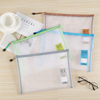 a4透明手提文件袋学生作业袋科目袋试卷分类资料收纳档案袋证件袋