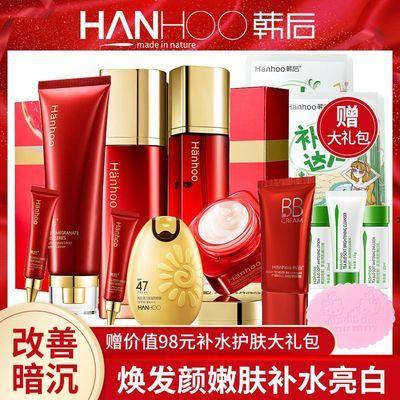 韩后化妆品套装红石榴美白补水保湿控油水乳液护肤套装女学生正品