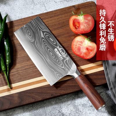 阳江厨房家用菜刀切片刀切菜刀大马士花纹厨师锋利免磨不锈钢刀具