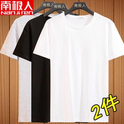 南极人 100%纯棉纯色男士短袖t恤夏季男装半袖打底衫背心黑白灰色