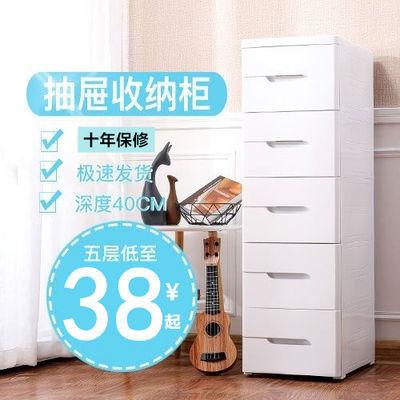 39196/加厚夹缝收纳柜子床头柜抽屉式厨房卫生间塑料缝隙储物整理柜鞋盒