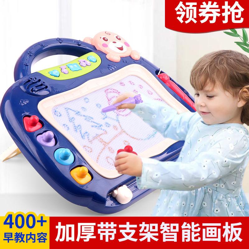 宝宝画板磁性彩色大号画画板儿童涂鸦板写字板小孩益智儿童玩具