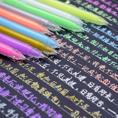 超大容量荧光中性笔DIY彩色相册笔9色套装糖果色水粉笔高光粉彩笔