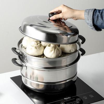 不锈钢蒸锅二2层三3层加厚蒸笼蒸格汤锅双层火锅煤气电磁炉蒸锅具