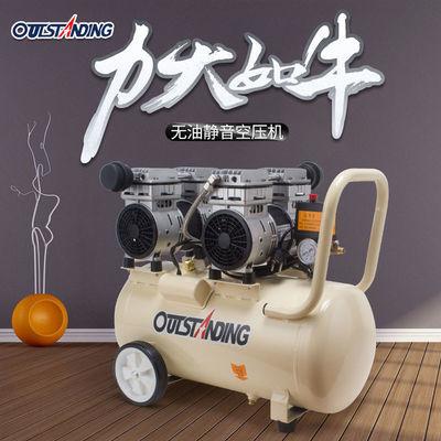 奥突斯气泵空压机小型空气压缩机充气无油静音220V木工喷漆冲气泵