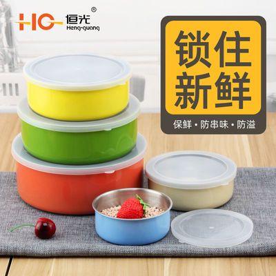 恒光不锈钢保鲜盒五件套带盖子密封罐家用保鲜碗彩色便当盒储物盒
