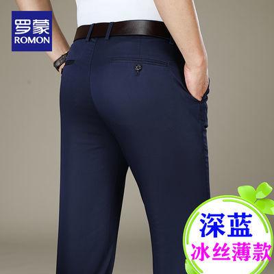 新款罗蒙天丝休闲裤男直筒夏季新品薄款款商务中年冰丝宽松西裤长