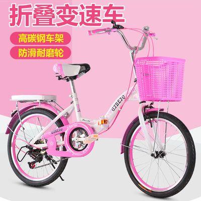 自行车折叠变速成人女士24寸儿童单车中大童小学生男女孩22寸20寸