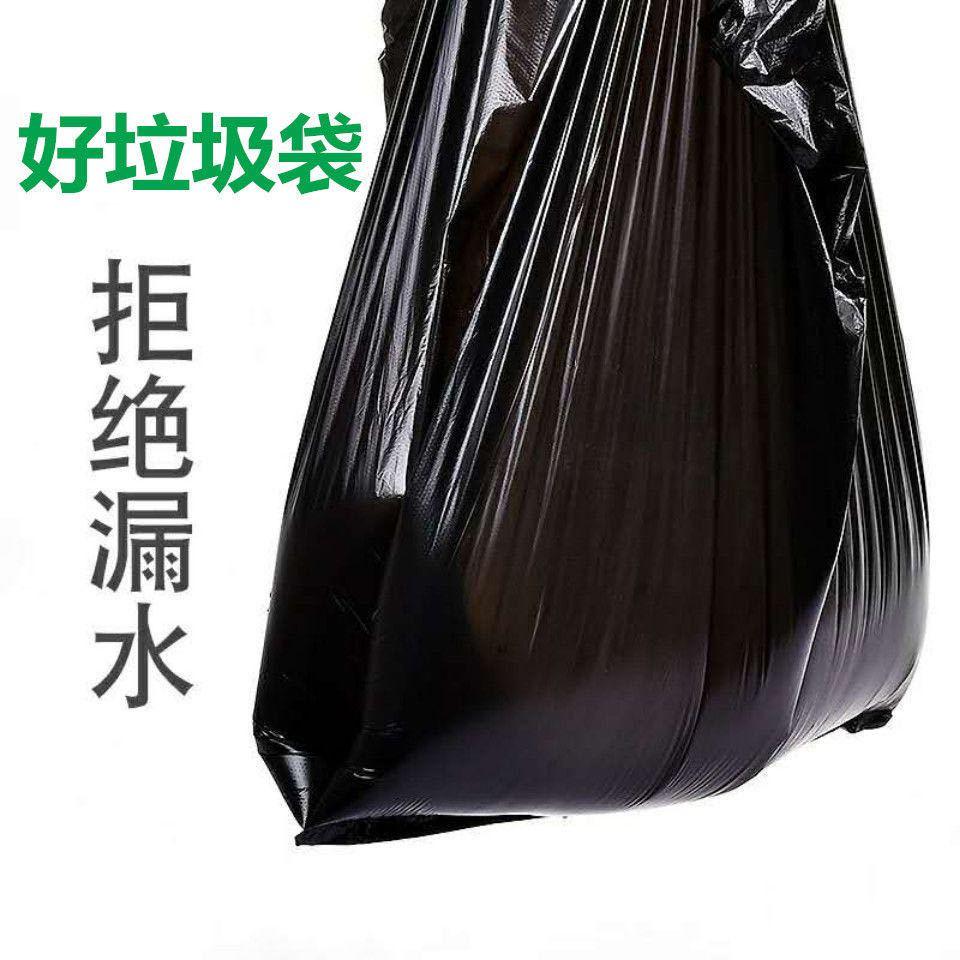 【20-400只】厨房垃圾袋加厚家用大号手提一次性黑色塑料袋批发