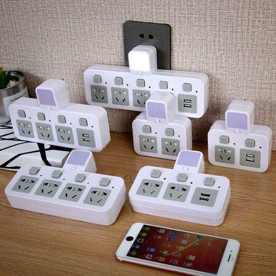 家用插座转换器插头多功能带usb充电插板宿舍一转多无线插排插座