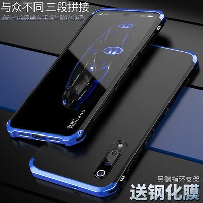 小米9手机壳小米9pro手机壳全包防摔小米9尊享版手机壳金属边框潮