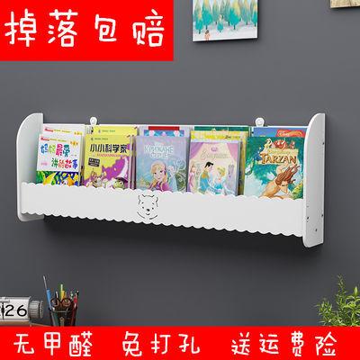 书架简易桌上置物架书柜多功能学生墙上幼儿园壁挂式卧室学生床头