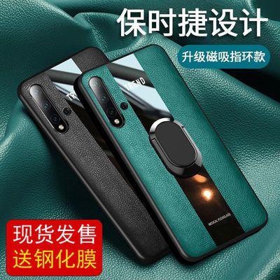 华为nova5pro手机壳nove5ipro防摔保护套navo5z软壳pro磨砂薄新款