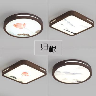 中式卧室灯led吸顶灯方形圆形中国风胡桃木色卧室书房新中式灯具