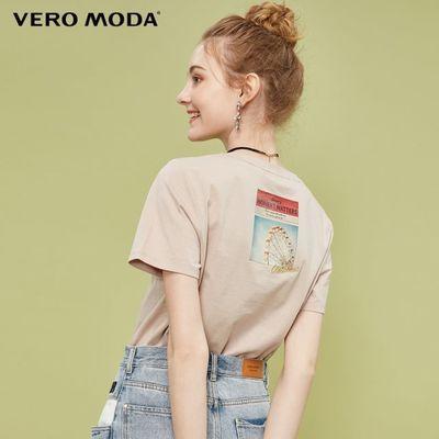 爆款2020vero moda百搭紧身减龄高腰小衫