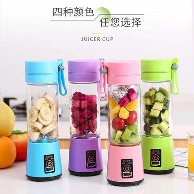 充电式榨汁杯家用小型榨汁机多功能迷你便携式学生果蔬辅食果汁机