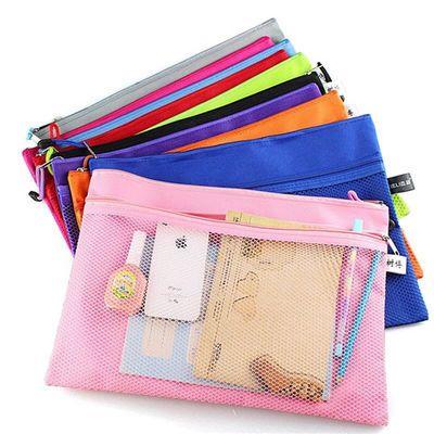 双层A4文件袋拉链袋拉边袋学生试卷袋资料袋防水透明帆布资料袋