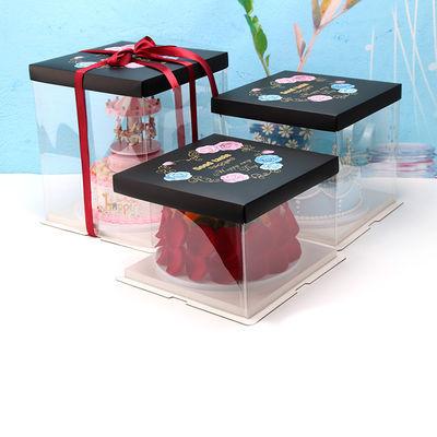 现货方形6-12寸生日双层黑色蛋糕盒子透明PET三合一 西点包装盒