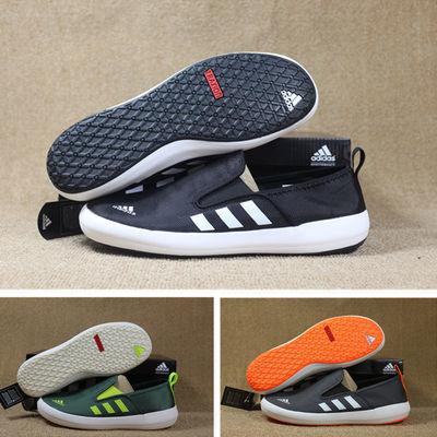 运动鞋板鞋透气休闲男鞋牛津布软底女鞋轻便一脚蹬懒人鞋子AQ5201