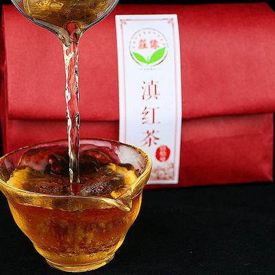 【西双版纳大叶种红茶】云南庄缘普洱茶叶滇红金丝滇红茶100g200g