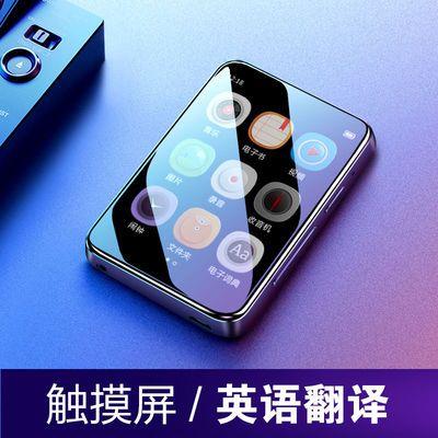 全面屏蓝牙MP3随身听学生版MP4播放器MP5便携式超薄mp6
