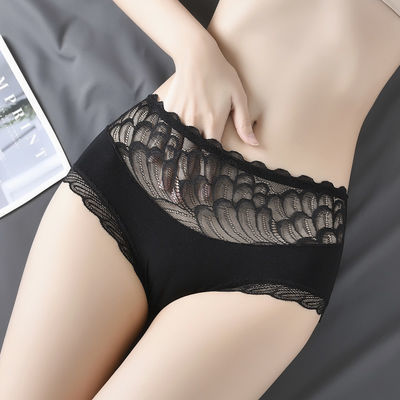 女士内裤女性感蕾丝中腰无痕纯棉裆抗菌镂空透明大码莫代尔三角裤