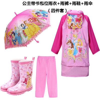 公主女童雨衣雨裤雨鞋套装女孩学生宝宝带书包位雨披儿童分体雨具