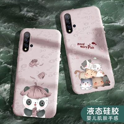华为nova5手机壳6女p30p20液4e态5ipro硅胶3e5z全包3防摔3i软套2s