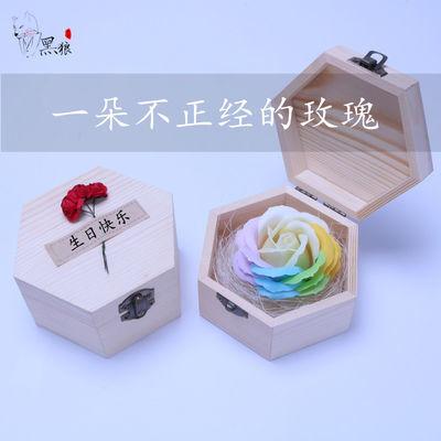 玫瑰花香皂花七夕情人节送闺蜜妈妈男同学女友生日创意表白礼物