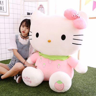 hello kitty公仔布娃娃毛绒玩具 哈喽kt猫公仔凯蒂猫儿童生日礼物