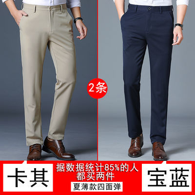 新款男士休闲裤高弹力修身长裤商务小直筒裤子休闲西裤春夏季薄款