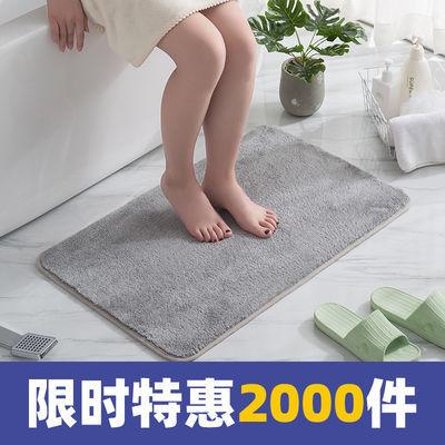 (亏本促销)家用简约地垫地毯卧室客厅厨房浴室门垫吸水防滑垫脚垫