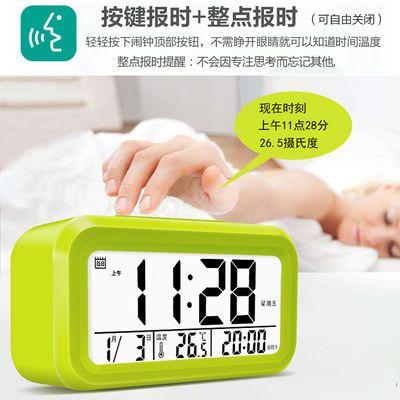 热销LED语音充电聪明夜光闹钟学生时钟静音床头儿童钟电子钟表