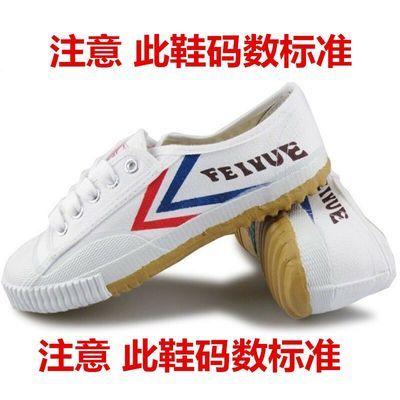 新款上海回力男鞋经典款帆布鞋女鞋学生小白鞋低帮板鞋情侣休闲运