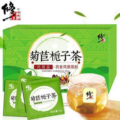 修正菊苣栀子茶葛根降尿酸双降茶高去祛痛风茶非同仁堂排酸茶正品