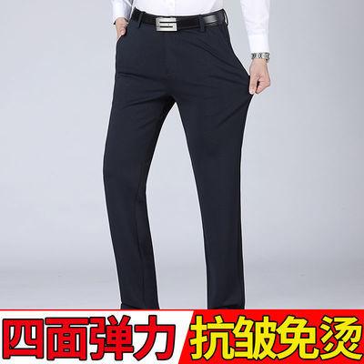 新款酷裤郎春夏季厚款中老年男士休闲裤免烫弹力西裤男薄款西裤男