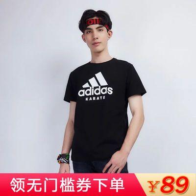 阿迪达斯圆领棉T恤 2020夏季新款男士adidas运动短袖