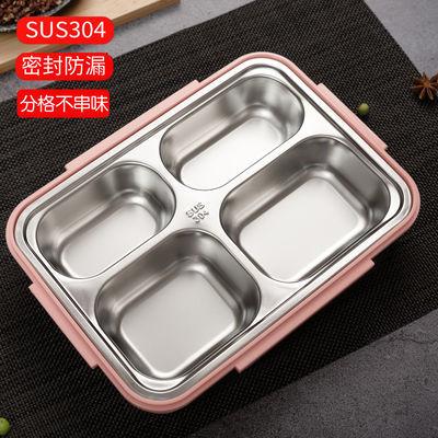 304不锈钢分格保温饭盒成人饭盒上班族大容量带盖便当盒学生双层