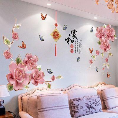 中国风墙贴纸客厅卧室沙发电视背景墙装饰温馨墙纸贴画自粘可移除