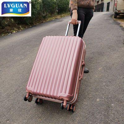 【官方特价】男女行李箱学生铝框拉杆箱万向轮旅行箱密码登机箱子