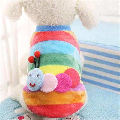 【刺绣款】奶狗茶杯宠物用品泰迪比熊博美宠物猫咪衣服狗狗用品