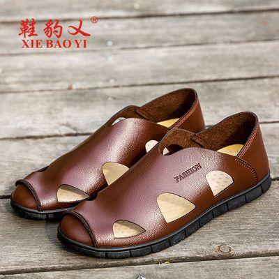 夏季男士头层牛皮凉鞋男镂空透气休闲沙滩鞋洞洞鞋男防滑软皮拖鞋