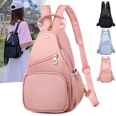 双肩包女2020新款牛津布多用韩版小清新时尚女士小背包旅行包百搭