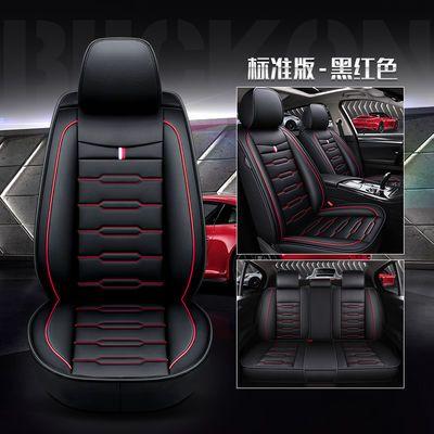 长安CS35plus/CS55/CS75专用汽车坐垫全包围悦翔V3V5逸动四季座套