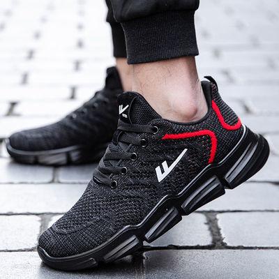 上海回力男鞋正品休闲跑步运动鞋全黑色网面透气耐磨减震工作鞋子