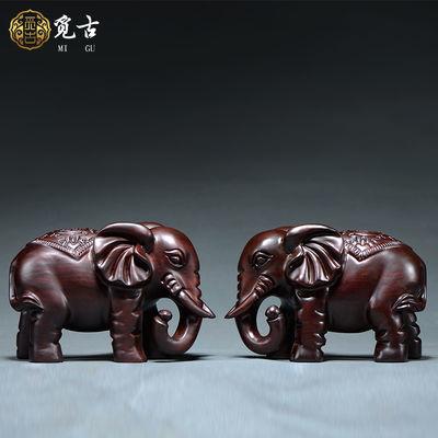 黑檀木雕大象摆件一对实木家居镇宅招财风水象客厅酒柜装饰工艺品