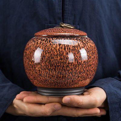 窑变茶叶罐陶瓷 家用红绿普洱醒茶罐定制礼品包装盒储物罐密封罐